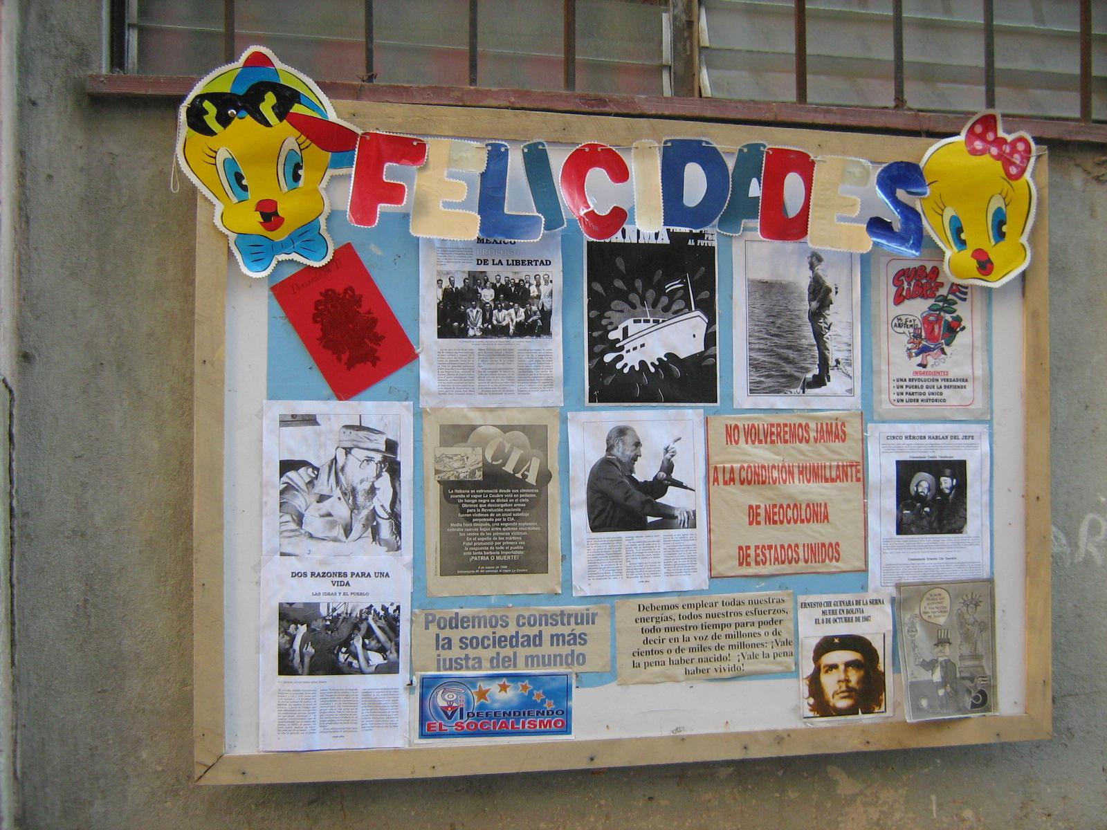 Толстая кубинская жопа 4 фотография